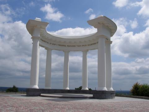 """Альтанка """"дружби народів"""" - Полтава"""
