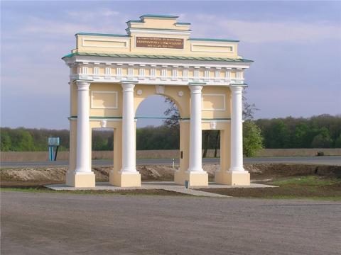 Гоголівський край - Диканька