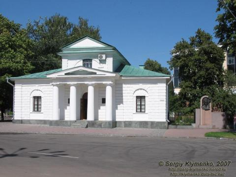 Музей авиации и космонавтики - полтава