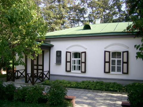 Музей Панаса Мирного -Полтава