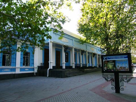 Академічний український театр драми і музичної комедії - Миколаїв