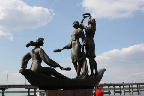Юність Дніпра скульптура - Дніпро