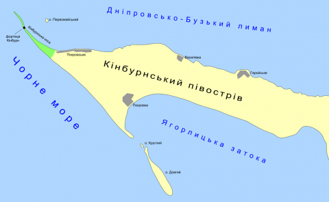 Кінбурнська коса - Священа земля древніх народів