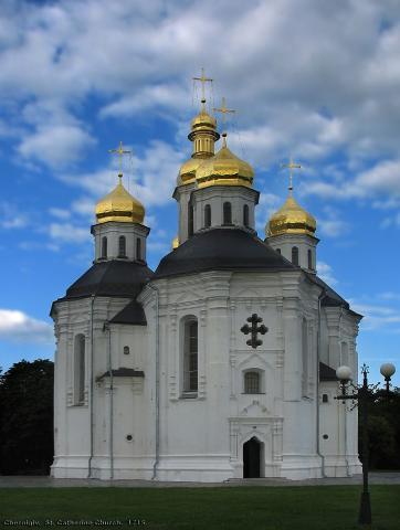 Катерининська церква - Чернігів