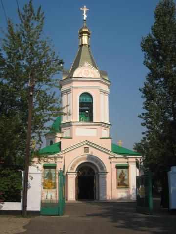Храм Всіх Святих - Миколаїв