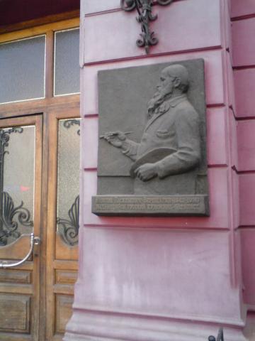 художній музей імені В. В. Верещагіна - Миколаїв