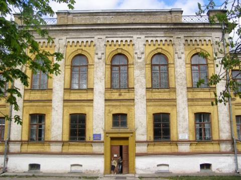 Art Museum named after. Gregory Galagan - Chernihiv