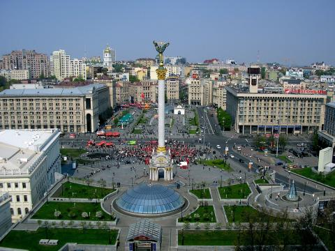 Київ - Серце України