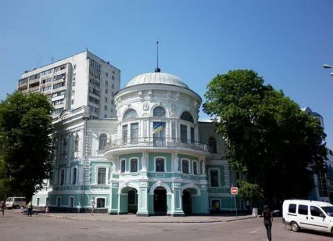 Краєзнавчий музей - Суми