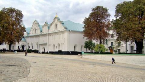 Музей історичних коштовностей України - Київ