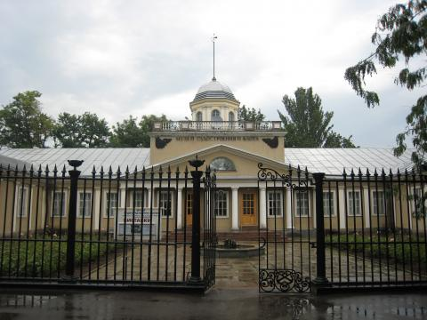 Музей суднобудування і флоту - Миколаїв
