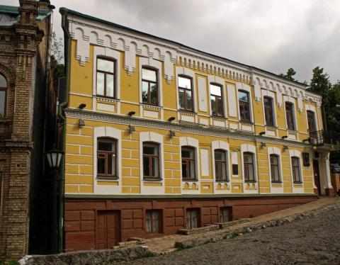Музей дім, імені Михайла Булгакова - Київ
