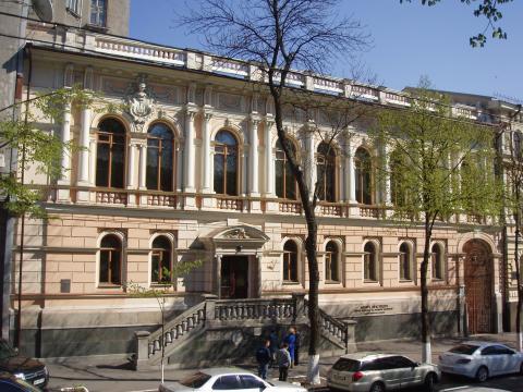 Національний музей мистецтв імені Богдана та Варвари Ханенків - Київ