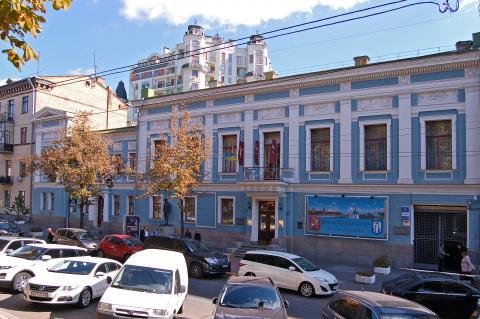 Національний музей російського мистецтва - Київ