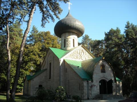 Наталіївський парк церква Спаса - с. Володимирівка