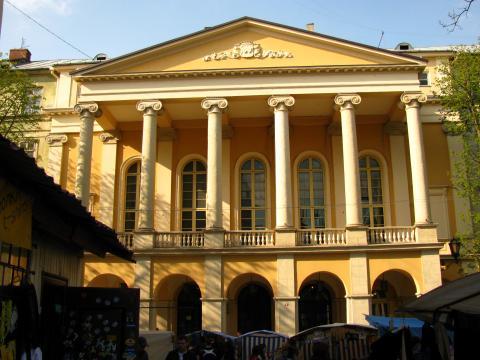 Національний драматичний театр імені Марії Заньковецької - Львів