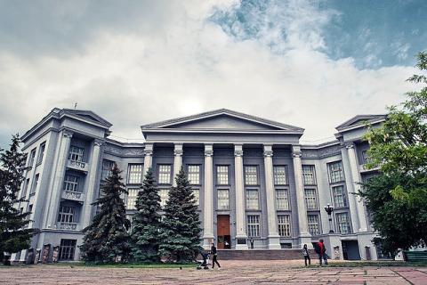 Національний музей історії України - Київ