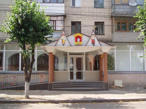 """Обласний театр ляльок """"Золотий ключик"""" - Вінниця"""