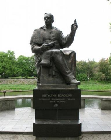 Памятник Августину Волошину - Ужгород