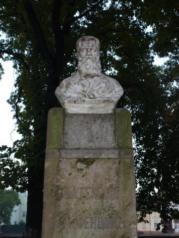 Памятник Євгену фенціку - Ужгород