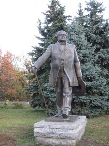 Памятник Михайлу Щепкіну - Суми
