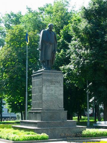 Памятник Тарасові Шевченку - Суми