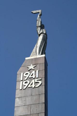 Памятник слави - Дніпро
