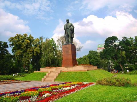 Парк імені Тараса Шевченка - Київ