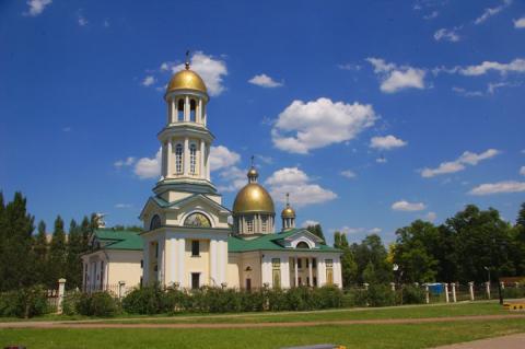 Свято-Андріївський кафедральний Собор - Запоріжжя