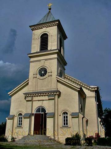 Свято Архангело Михайлівська церква - c Зміївки