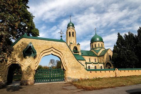 Святопокровська церква - Пархомівка