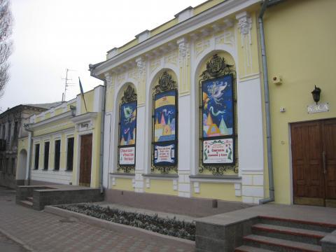 Театр ляльок - Миколаїв