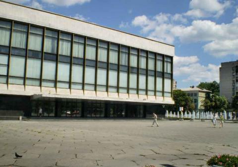 Театр опери та балету - Дніпро