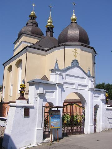 Церква Різдва Пресвятої Богородиці - Рогатин