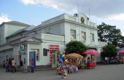 """Закарпатський обласний театр ляльок """"Бавка"""" - Ужгород"""