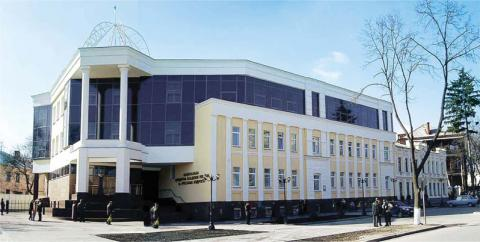 Law Academy of Yaroslav the Wise - Poltava
