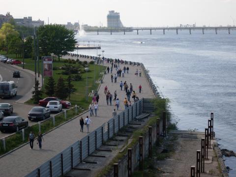 Набережна міста - Дніпро
