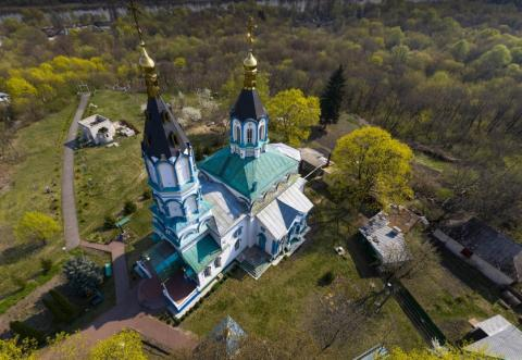 St. Ilyinsky Church - Chernobyl