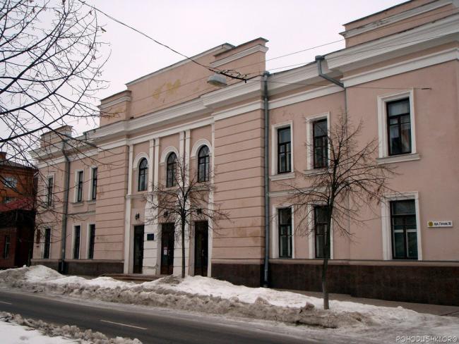 Філармонія Полтава