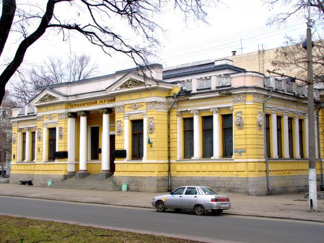 Історичний музей імені Дмитра Яворницького - Дніпро