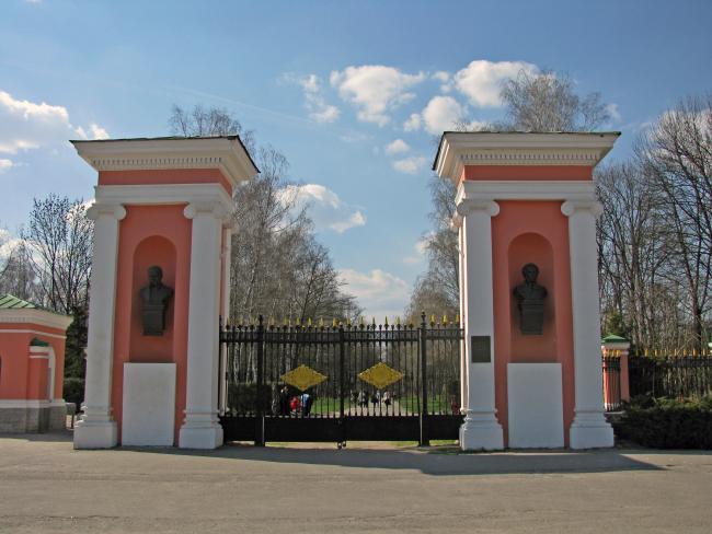 Дендрологічний парк Олександрія - Біла Церква