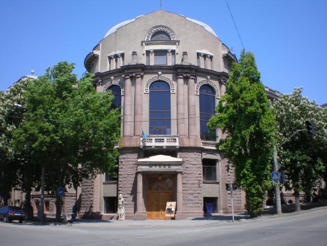 Краєзнавчий музей - Запоріжжя