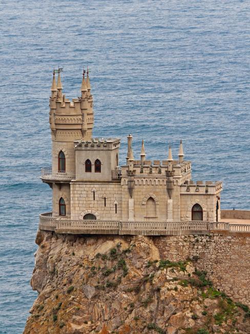 Ластівчине гніздо - замок любові