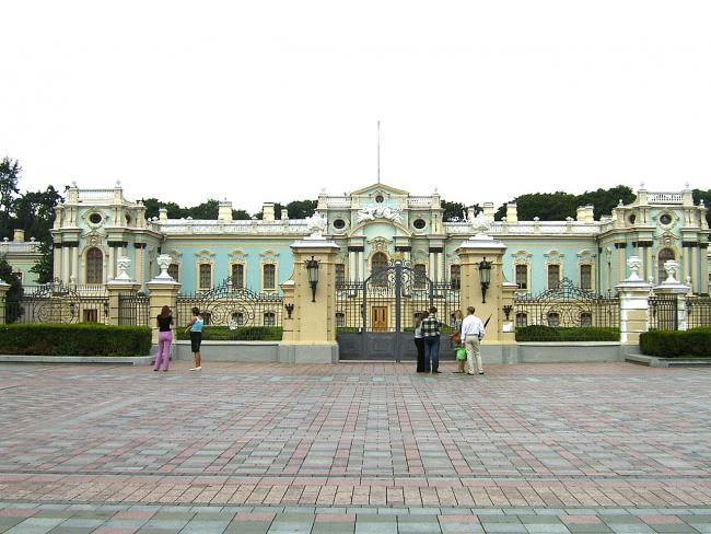 Маріїнський палац - Київ