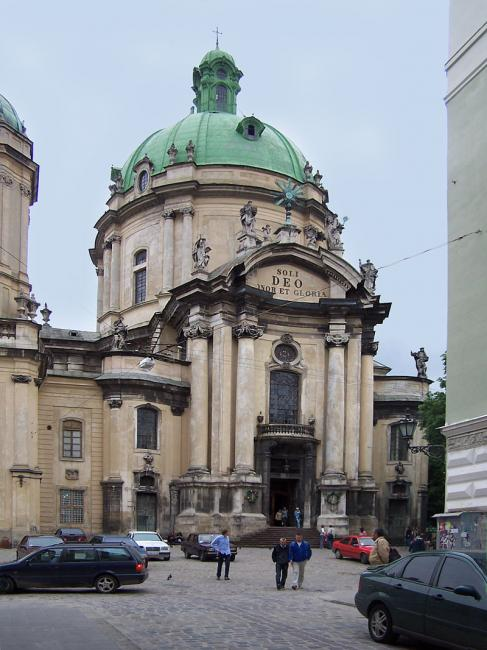 Музей історії релігії - Львів