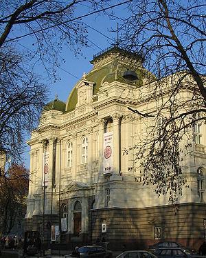 Національний музей - Львів