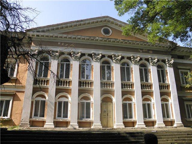 палац людвіга Потоцького