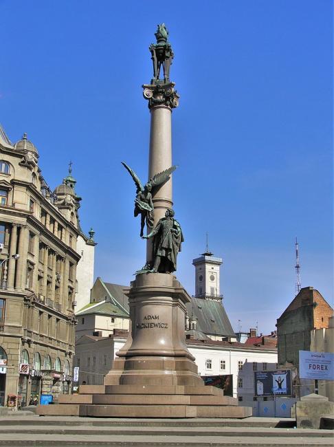 Памятник Адамові Міцкевичу - Львів