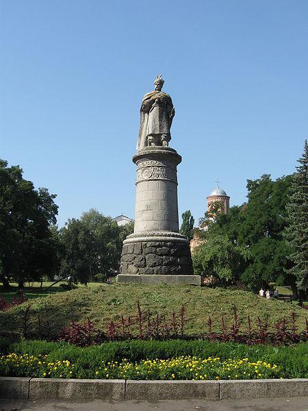 Памятник Богданові Хмельницькому - Чернігів
