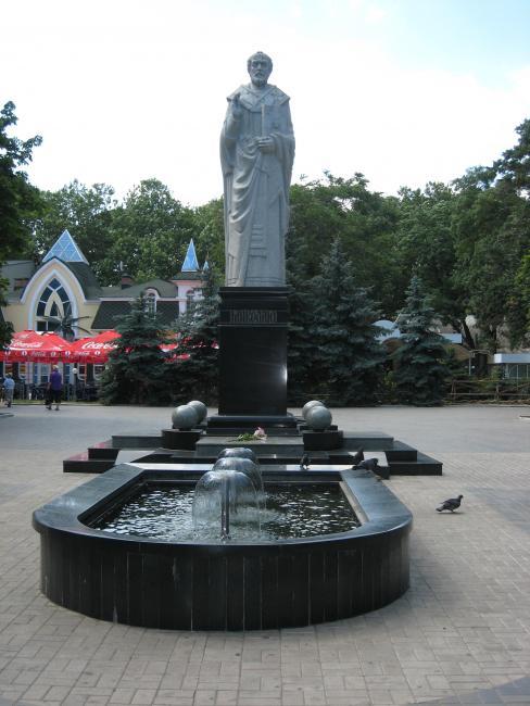 Пам'ятник Святому Миколі - Миколаїв